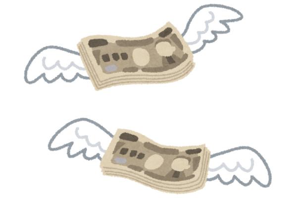 独りネットビジネスで成功するにはお金の執着を捨てないといけない! - 冥王の帝国
